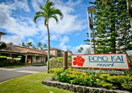 UP TO 20% OFF!!  Oceanfront  2 Bed 2 Bath Condo On Kauai's Coconut Coast