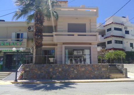 Maria Apartments in Agia Pelagia