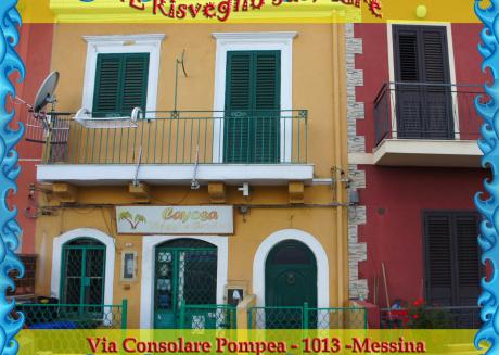 Awakening on the sea - Messina