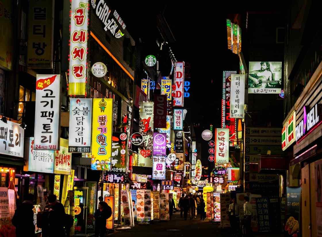 Seoul background image