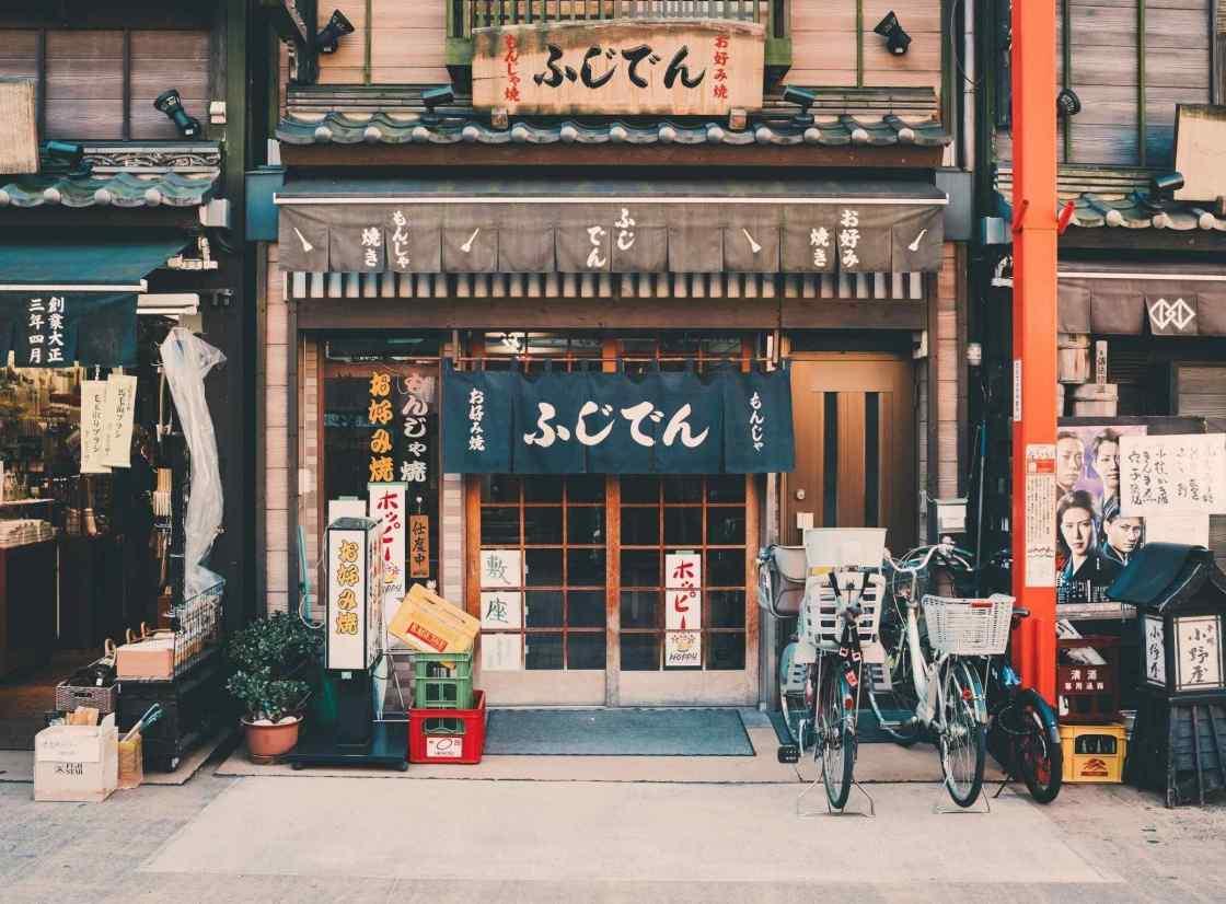 Tokyo background image